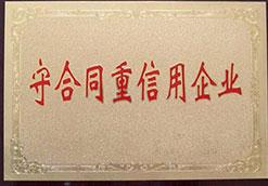 天津条码公司资质展示